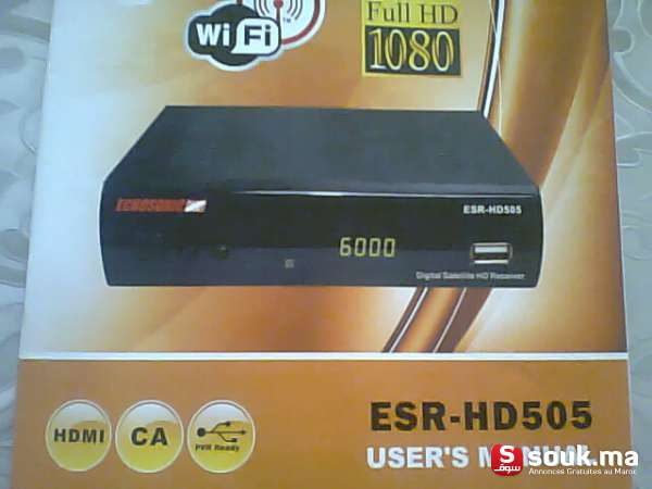 دانبdump original echosonic esr-hd