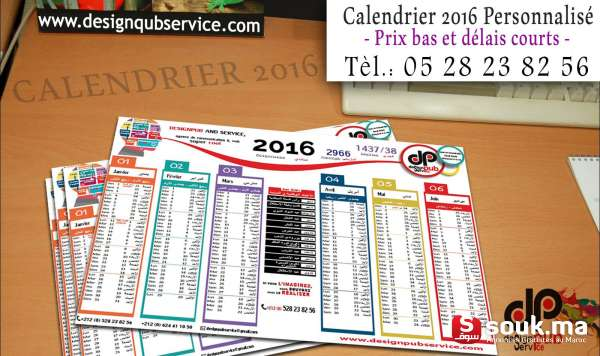 calendrier 2016 agadir souk ma. Black Bedroom Furniture Sets. Home Design Ideas