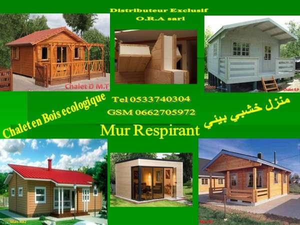 maison bois maroc