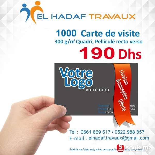 Une Promo Pour El Hadaf Travaux Boooom 190 DH 1000 Carte Visite Sur 4 Couleur Pelliculage Et Impression Recto Verso Seulement A