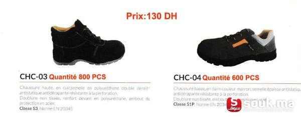 bas prix 7d059 3092f Déstockage Chaussures De Sécurité | Casablanca | SOUK.MA ...