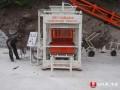 machine a bloc béton, fabrication de parpaing