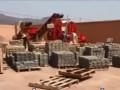 machine fabrication de brique