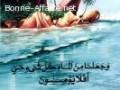 العلاج بالماء من كل داء بادن الله