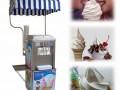 Machine à crème glacée BQL933A