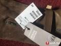 Des bottes nouvelle (H&M)