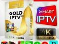 IPTV FHD 12 MOIS LIVE