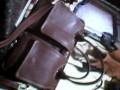 حقيبة الحاسوب النقال جلد طليعي