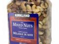 Mélange de noix, 1,13 kg Rôties et salées.
