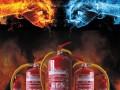 Materiel incendie, extincteur et formation sécurité Maroc