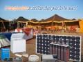 Eclairage par energie solaire pour les bivouacs