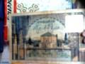 VENTE 100DH Mohamed 5